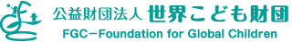 Foundation for Global Children
