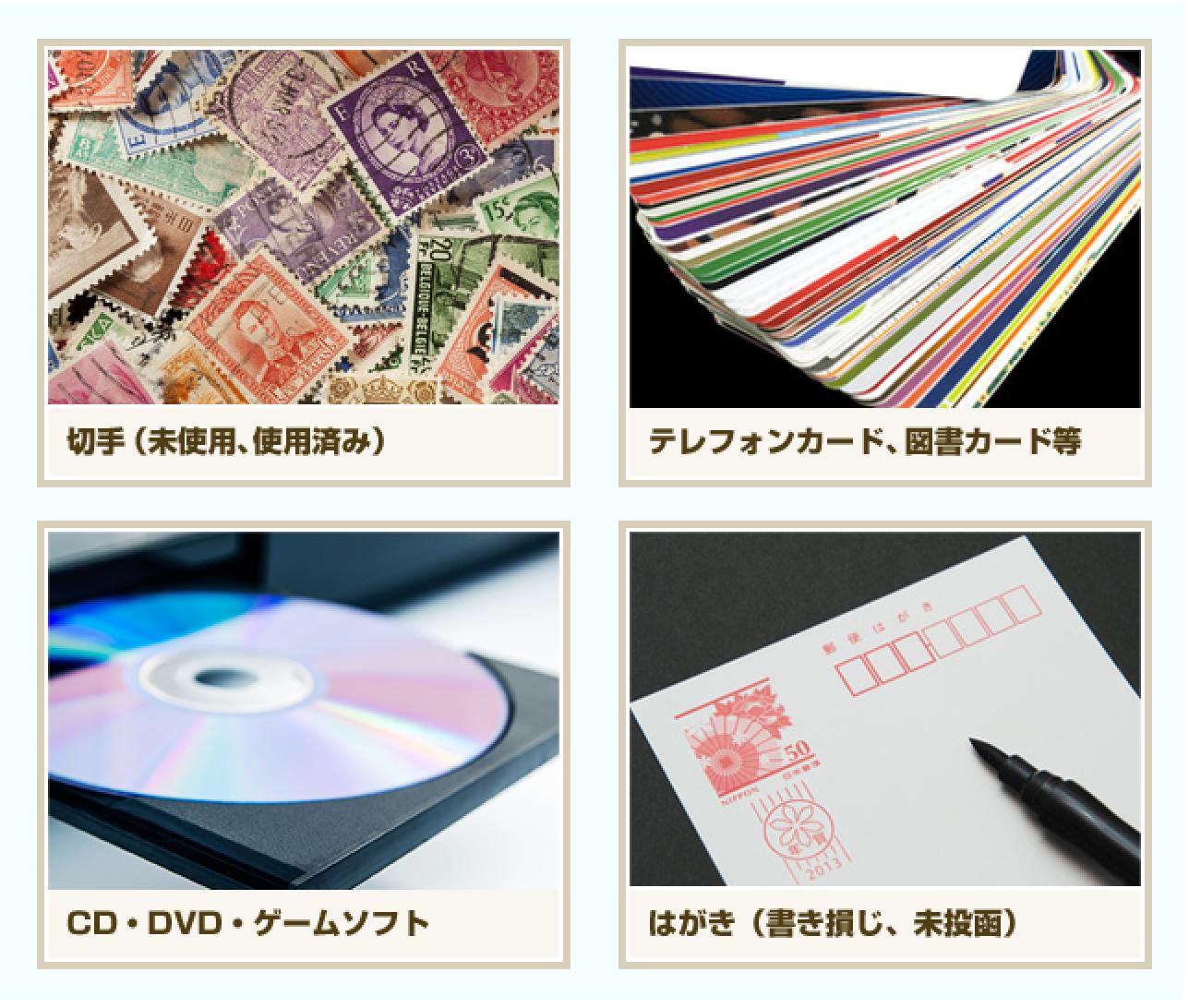 kifumono-books