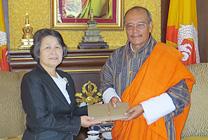 bhutan_img02_s